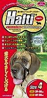 ファンタジーワールド 首輪 ハルティ 4 トレーニング ヘッドカラー 超大型犬用 サイズ4