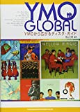 YMO GLOBAL YMOから広がるディスクガイド