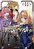 Fate/Apocrypha(11) (角川コミックス・エース)