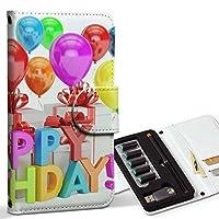 スマコレ ploom TECH プルームテック 専用 レザーケース 手帳型 タバコ ケース カバー 合皮 ケース カバー 収納 プルームケース デザイン 革 誕生日 風船 カラフル 013719