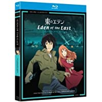 Eden of The East The Complete Series (Blu-ray)