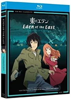 Eden of the East - The Complete Series (Classic) [Blu-ray]