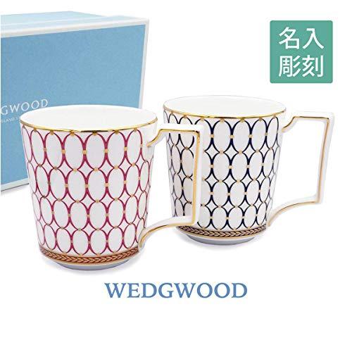 【名入れギフト】WEDGWOOD ウェッジウッド ルネッサンス ゴールド マグカップ ペア