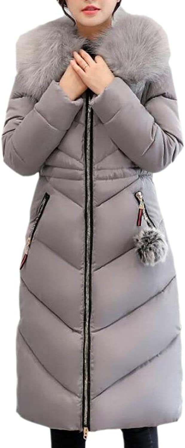 GenericWomen Zipper Up Fashion Solid Thicker Winter Coat Down Jackets
