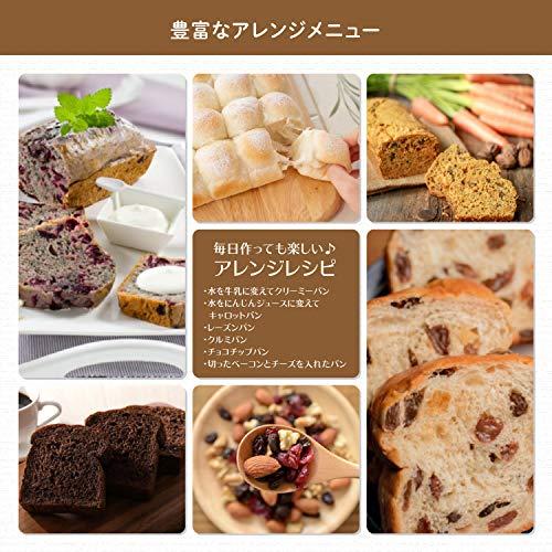 siroca×日本製粉毎日おいしいパンミックスお手軽食パンミックス(1斤×10袋)スウィートパンSHB-MIX1290[ドライイースト付]