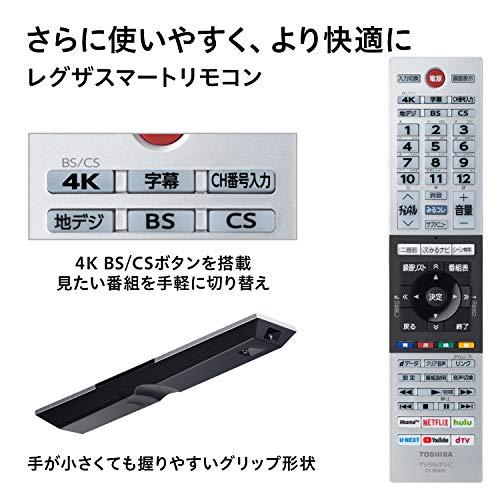 『東芝 43V型 液晶テレビ レグザ 43M530X 4Kチューナー内蔵 外付けHDD W録画対応』のトップ画像