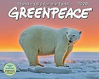 Greenpeace 壁掛けカレンダー 2020 月間 1月~12月 12インチ x 15インチ