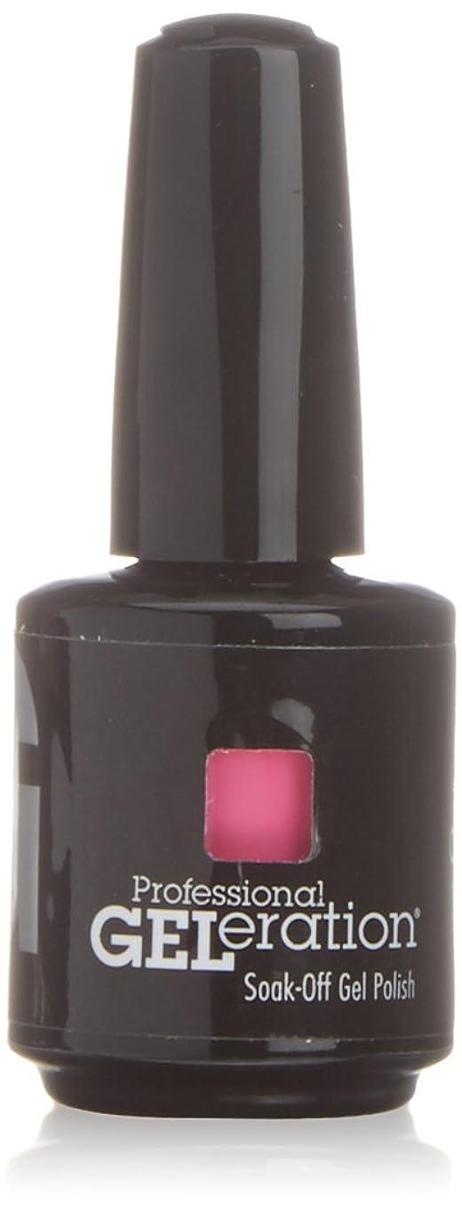 失態卒業記念アルバムモーションJessica GELeration Gel Polish - Little Skittles - 15ml / 0.5oz