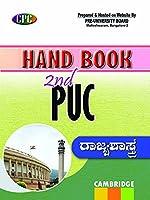 2nd PUC Hand Book Rajya Shastra