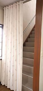 遮熱 冷気遮断 間仕切り アコーディオン カーテン 冷暖房効率アップ ロングアコーディオン のれん「ネコ柄」 (アイボリー IV)