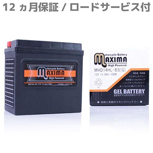 マキシマバッテリー MHD14HL-BS(G) シールド式 ジェルタイプ ハーレー用 65958-04 XL883R XL883N 14L-BS