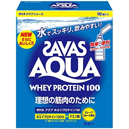 ザバス(SAVAS) アクア ホエイプロテイン 21g×10
