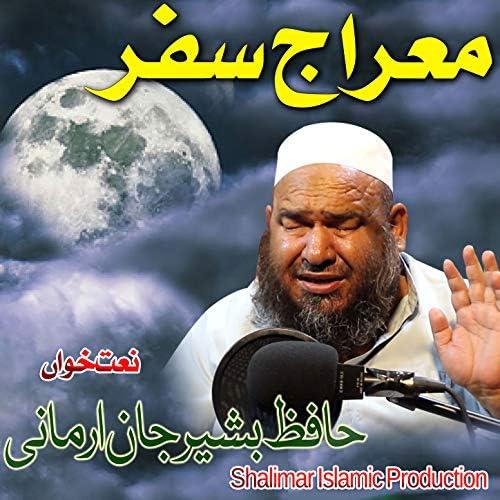 Hafiz Bashir Jan Armani