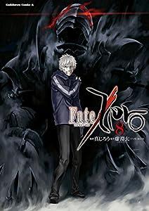 Fate/Zero(8) (角川コミックス・エース)