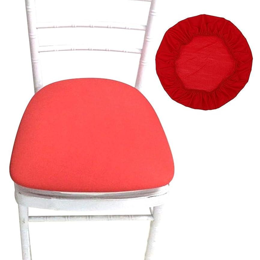 水船形ファンブルfeileng 椅子カバー 座面 オフィスチェア ダイニングチェアカバー 伸縮素材 シンプル チェアクッションカバー 防塵 防汚 無地 取り外し可能 洗える ピッタりフィット レッド