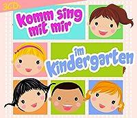 Komm Sing Mit Mir Im Kindergarten