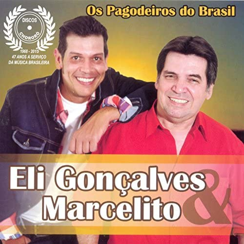 Eli Gonçalves & Marcelito