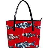 赤 魚 鯉のぼり レディースハンドバッグ PUレザ トートバッグ ハンドバッグ ショルダーバッグ 手提げバッグ ショルダーバッグ ママかばん 手提げバッグ おしゃれ 大容量 通勤 旅行 軽量