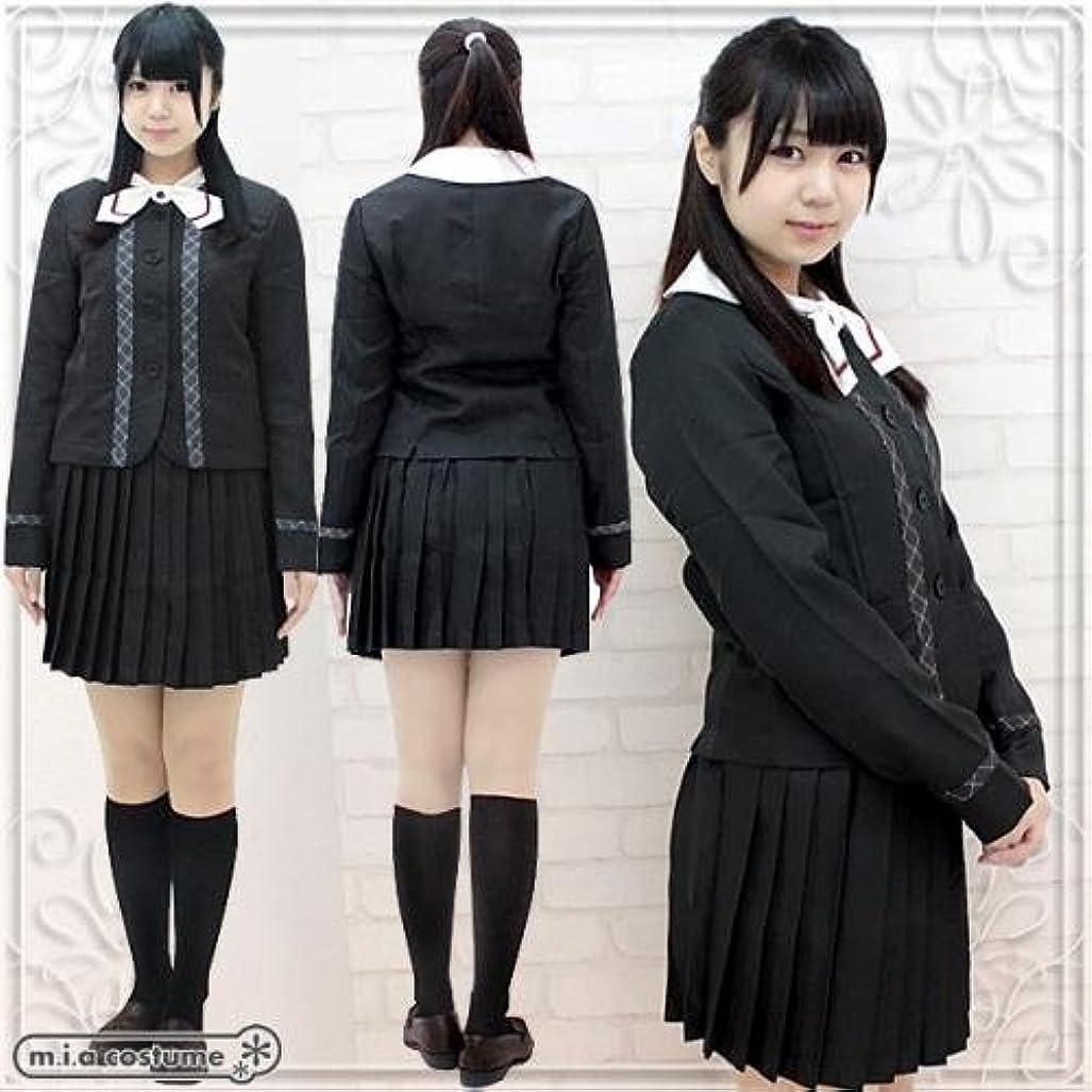 悪名高いバンジョーパール英真学園高等学校 冬制服 サイズ:BIG