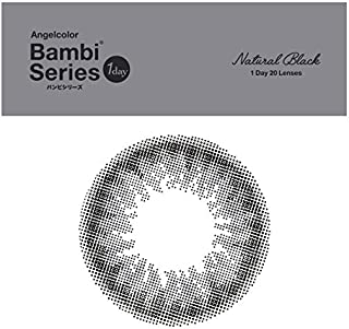 エンジェルカラー バンビシリーズナチュラル 1箱20枚入り(ワンデー) ナチュラルブラック 着色直径 13.6mm【PWR】±0.00(度なし)