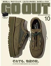 GO OUT ( ゴーアウト ) 2021年 10月号 Vol.144