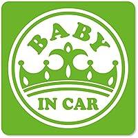 imoninn BABY in car ステッカー 【マグネットタイプ】 No.17 王冠 (黄緑色)