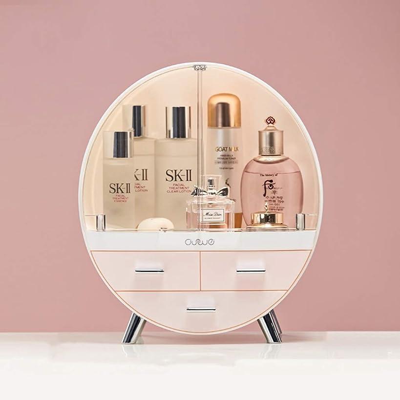 治療神聖公平な化粧品のディスプレイケース化粧ケースオーガナイザーメイクアップオーガナイザー化粧収納ケース化粧品ボックス引き出し防塵ブラシホルダー防水と (Color : Pink, Size : M)