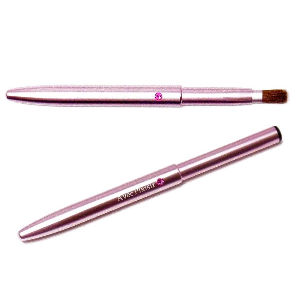 炭水化物置くためにパック王位熊野筆 携帯リップブラシ スワロフスキー ピンク 喜筆 KIHITSU LIP BRUSH PINK