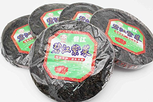 China Good Food Dried Food Edible Seaweed for Cooking Porphyra 紫菜 海苔 Free Worldwide Airmail
