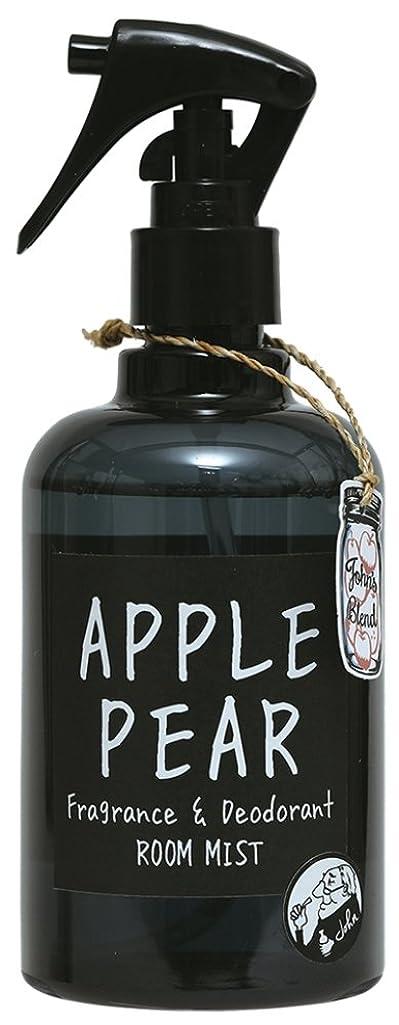 後悔留まる立方体ノルコーポレーション John's Blend ルームフレグランス ルームミスト 消臭成分配合 OA-JON-2-4 スプレー?ミスト アップルペアーの香り 280ml