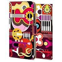 AQUOS sense3 ケース 手帳型 アクオス センス3 カバー スマホケース おしゃれ かわいい 耐衝撃 花柄 人気 純正 全機種対応 抽象画-音楽の謎 ファッション 8929984