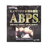ヒメマツタケ多糖体顆粒 ABPS 45包