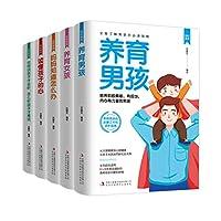 轻松教育(全5册)养育男孩+养育女孩+妈妈知道怎么办+读懂孩子的心+如何说孩子才会听怎么听孩子才肯说