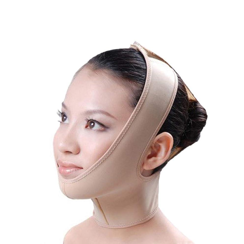 自分自身蚊医薬品フェイススリム、リフティングマスク、包帯リフト、二重あご、引き締めフェイシャルリフト、フェイシャル減量マスク、リフティングスキン包帯(サイズ:XL),S