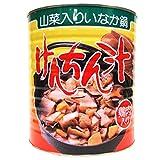大沢加工 山菜 けんちん汁 1号缶 3000g