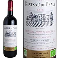 コート・ド・ボルドー・カスティヨン・エルヴェ・アン・フュ・ド・シェーヌ 2016 シャトー・ド・プラド フランス ボルドー 赤ワイン 750ml