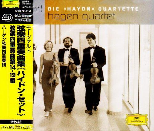 Mozart:String Quartett Nos.14
