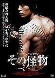 その怪物 [DVD] image