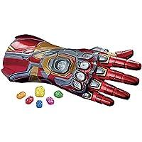 Marvel Legends Series Iron Man Nano Articulated Gauntlet