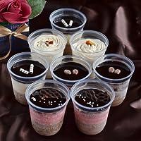 バレンタイン限定・小さなアイスケーキ(6、8、12個セット) (8個セット)