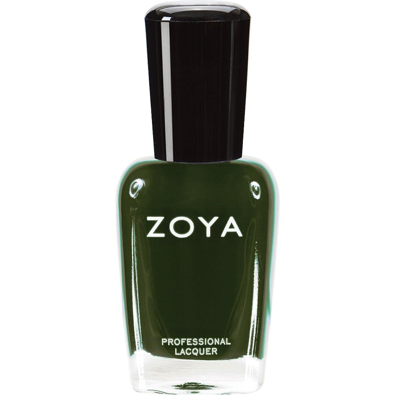 エクステント責める反対ZOYA ゾーヤ ネイルカラーZP490(ENVY) エンヴィー 15ml 深いダークグリーン マット/クリーム 爪にやさしいネイルポリッシュマニキュア