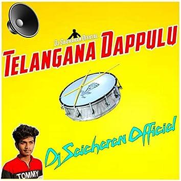 Telangana Dappulu
