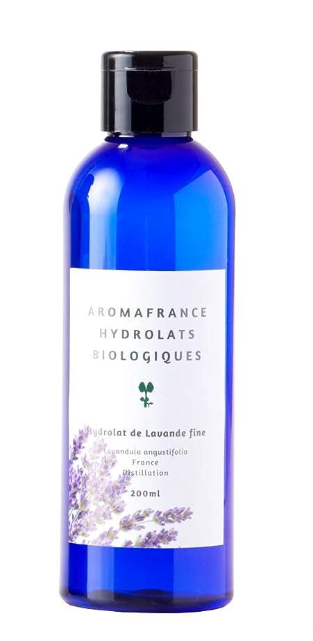静脈禁輸乱暴なアロマフランス(Aroma France)イドロラ ド ラバンド 200ml