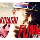 木梨ファンク ザ・ベスト(初回限定盤)(DVD付)