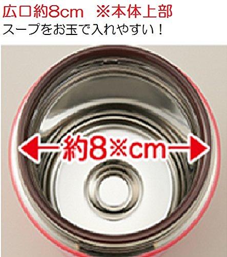 象印マホービン(ZOJIRUSHI)ステンレス真空断熱フードジャー弁当保温保冷広口360mlブルーSW-GD36-AP