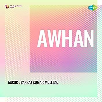 "Aaj Jeno Mor Moner Katha (From ""Awhan"") - Single"
