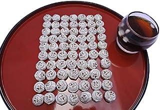 プーアル茶 小とう茶 極上品本場雲南産 無農薬 無添加 2012年産およそ210g(3g×70個)生茶3個おまけ