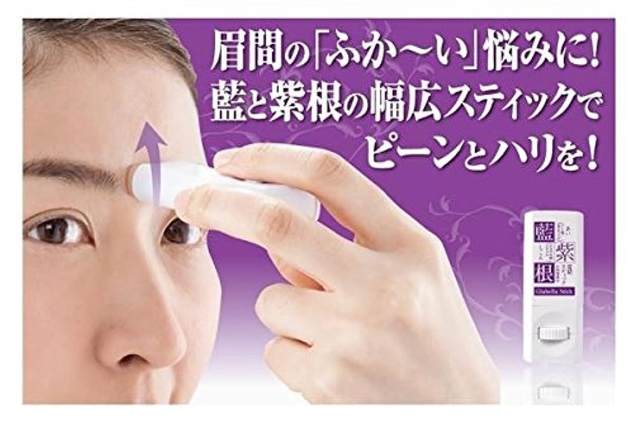 振り子仮装服を洗う藍と紫根の眉間スティック