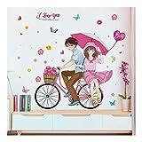 Yubing Wandaufkleber Paar Fahrrad Muster Wohnzimmer Wanddekoration PVC Wasserdicht Selbstklebend -