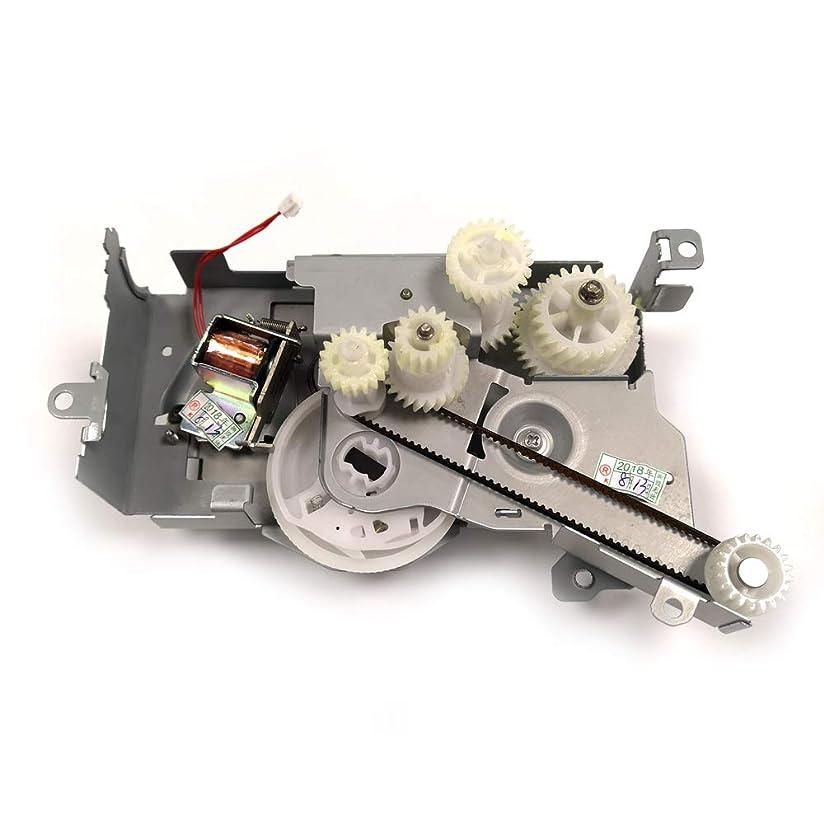 ご近所トリプル立方体Good RM2-0009 フューザードライブアセンブリ HP M552dn M553dn M553X M577用 フューザードライブモーターシリーズ